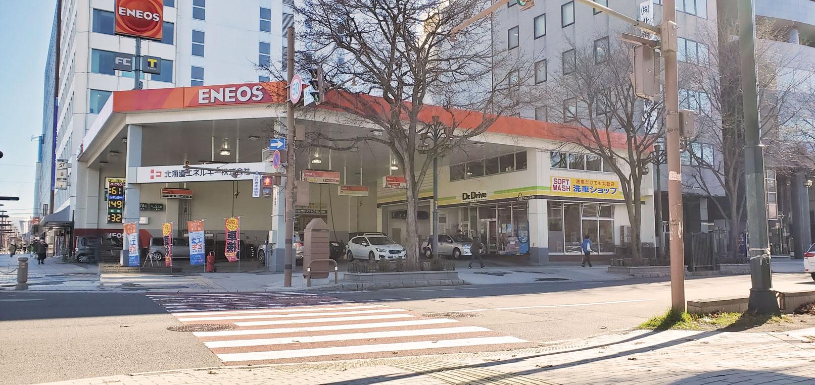 ガソリンスタンド前